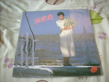 a941981 Teresa Cheung Sealed LP 張德蘭 風雨人生