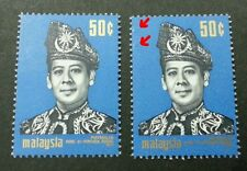 Malaysia Installation Of YDP Agong 1971 Royal King (stamp) MNH *Error Extra Perf