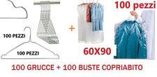 100 grucce metallo camicie pantaloni +100 buste copriabito speciale lavanderie