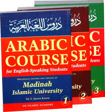 Arabic Course For English Speaking Students 3 Vols. (UK Islamic Academy - PB)