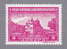 Serbien 77 MPF I postfrisch und geprüft