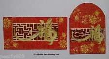 Ang Pao Red Packet_2016 Public Bank Monkey Year 2pcs Set