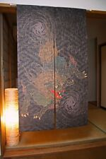 JAPANESE NOREN / DOOR CURTAIN [ LION ]