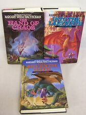 MARGARET WEIS & TRACY HICKMAN BOOKS DEATH GATE NOVELS,CHAOS,LABYRINTH,SEVENTH