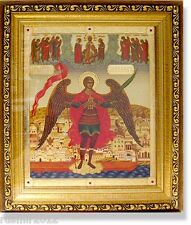 """Russian Orthodox Saint Michael  Framed Icon with crystals 10 1/4"""" x 9"""""""