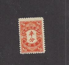 CHINA -  J59; J62 - J64 - MH -  1932 POSTAGE DUES - SECOND PEKING PRINTING