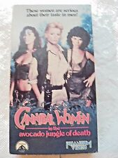 Cannibal Women in the Avocado Jungle of Death (VHS) Shannon Tweed, Bill Maher VG