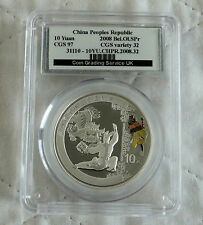 CHINA 2008 BEIJIING OLYMPIC 10 YUAN COLOURED .999 SILVER PROOF SLABBED CGS 97 a