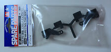 Tamiya 51296 TA05-IFS C Parts (Front Upright) (TA-05 IFS) NIP