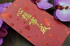 Chinese New Year - Lucky Money, Hongbao, Money Envelope, Red Packet (Pack of 10)