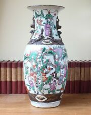 Large 19th Century Antique Chinese Crackleware Vase. Qing Jar Horses & Warriors.