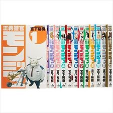 Seigi Keikan Monju VOL.1-12 Comics Complete Set Japan Comic F/S