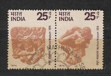 India 1974 Mathura Museum First Day Cancel Setenant Stamps