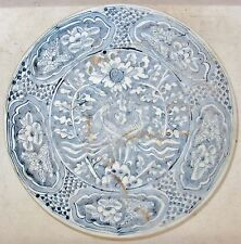 "10.45"" MING Dynasty ? Antique Chinese Blue & White Pottery Bowl w/ Phoenix Birds"