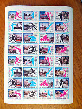 AJMAN Wholesale 1972 Munich Olympics Imperf Complete Sheet of 32 FP2450