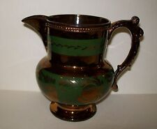 ANTIQUE COPPER LUSTRE JUG with green background design 14.5cm, mid/late 1800s