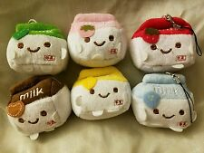 Kawaii Milk Box Plush Charm Party Favor 1pc