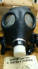 Genuine Israeli NATO Gas Mask with an extra FREE Sealed canister.
