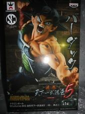 DRAGON BALL Z BARDOCK SCULTURES 5 FIGURE FIGURA NUEVA NEW
