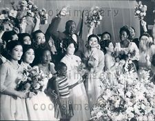 Uganda President Idi Amin Wife Madina Korean Dancers Africa Press Photo