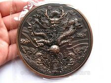 2012 Chinese Lunar Zodiac Year of the Dragon High-relief Large Copper Coin 90mm