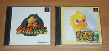 Chocobo no Fushigi na Dungeon 1,2 Playstation 1 Games Complete PS1 Japan Import