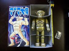 BILLIKEN TIN Magma Taishi Goldar Space Giants Wind Up JAPAN Popy Yonezawa