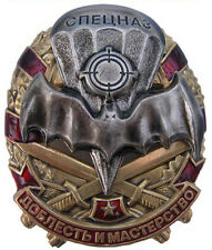 "RUSSIAN SPETSNAZ metal badge with bat ""VALOUR AND SKILL""."