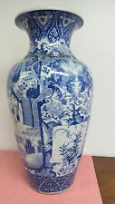 Antique Chinese Blue and white Vase 25 inches in height