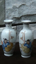 PAIR ANTIQUE CHINESE  MINIATURE PORCELAIN ENAMELLED VASES WITH IMPERIAL FIGURES