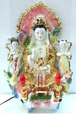 "18"" White Porcelain Sitting Kwan Yin Statue with Lights and Music (Guan Yin)"