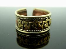 Buddhist Mantra Om Mani Padme Hum Copper Brass Nepal Ring Size 7.5 Adjustable