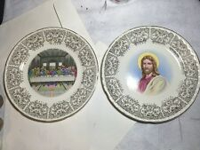 Vintage Collector Plates Jesus at Last Supper and Jesus Portrait by Crooksville