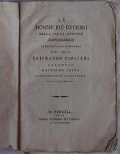 GIULIARI DONNE CELEBRI DELLA SANTA NAZIONE EVA ESTER SARA REBECCA RACHELE 1806