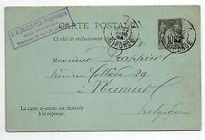 FRANCE Entier postal au type SAGE carte postale réponse payé 10 Cts Noir oblit.