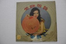 Yeh Fung 葉楓  Chinese Mandarin 1960's USA Pathe CPAX 315 LP with Lyrics