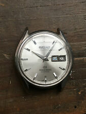 Vintage Grand Seiko Diashock 6246-9001 for parts or repair