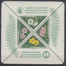 Ungarn (Magyar Posta) - Michel-Nr. Block 28 postfrisch/** (FIP: Blumen / Flowers