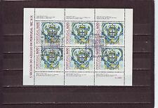 PORTUGAL - SGMS1953 NH/CTO 1984 TILES 13th SERIES - COAT OF ARMS