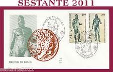 ITALIA FDC ALA 536 1981 BRONZI DI RIACE ANNULLO REGGIO CALABRIA H313
