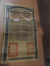 China 1913 Lung Tsing U Hai Bond no coupons Super Petchili Chinese