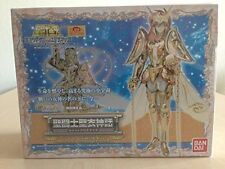 Soul Web Limitation Bandai Saint Seiya Cloth Myth Andromeda Shun God Cloth