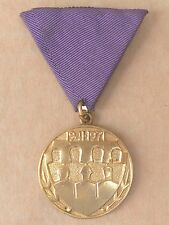 "SFRJ YUGOSLAVIA - ""30 YEARS OF YUGOSLAV PEOPLES's ARMY"" MEDAL"