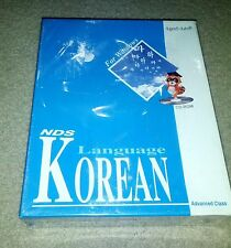 NDS Language: Korean - Advanced Class CD-ROM for Windows 3.1 - NEW