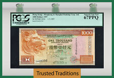 TT PK 205b 1997 HONG KONG 1000 DOLLARS IMPOSING LION PCGS 67 PPQ SUPERB GEM NEW