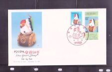 Japan 1993 Year of the Cock  Zodiac , Stamp with Lottery FDC (2)
