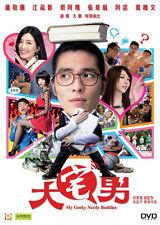 "Jam Hsiao ""My Geeky Nerdy Buddies"" 2014 China Romance Comedy Region 3 DVD"
