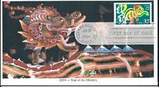 2004 Chinese New Year of the Monkey 37c Sc3832 First Day Cover Mystic Cachet
