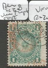 Peru SC 38 Overprint Variant VFU (10chs)