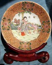 "EARLY 20TH C. QING JIAQING GLAZED GROUND FAMILLE ROSE PORCELAIN PLATE 14 1/8"" D"
